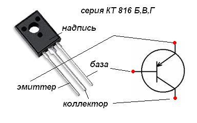 Установка турботаймера на дизель своими руками, схема 17