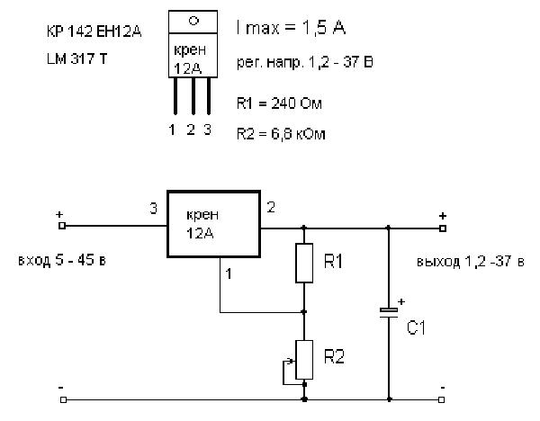 Схема простого регулятора напряжения 12в фото 845