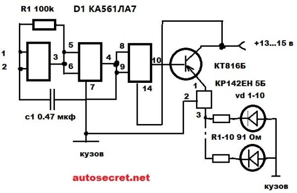 Схема устройства и принцип работы паровой машины 48